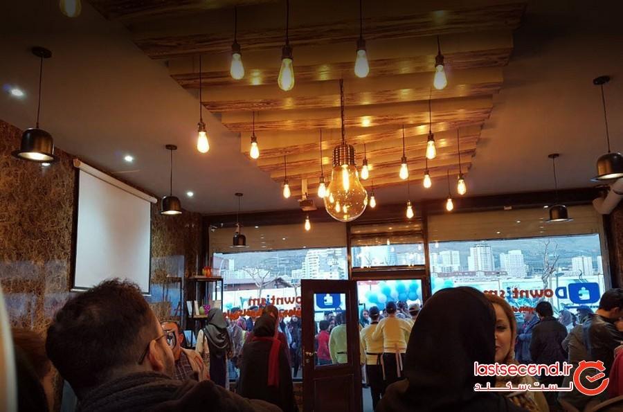 کافه دانتیسم؛ کافهای خاص که عشق و زندگی جریان دارد