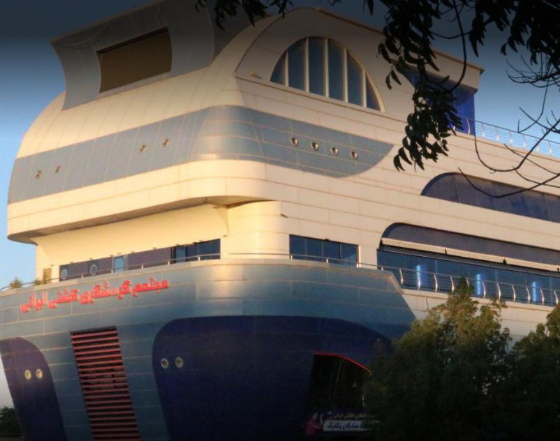 مجتمع گردشگری کشتی ایرانی (3).png