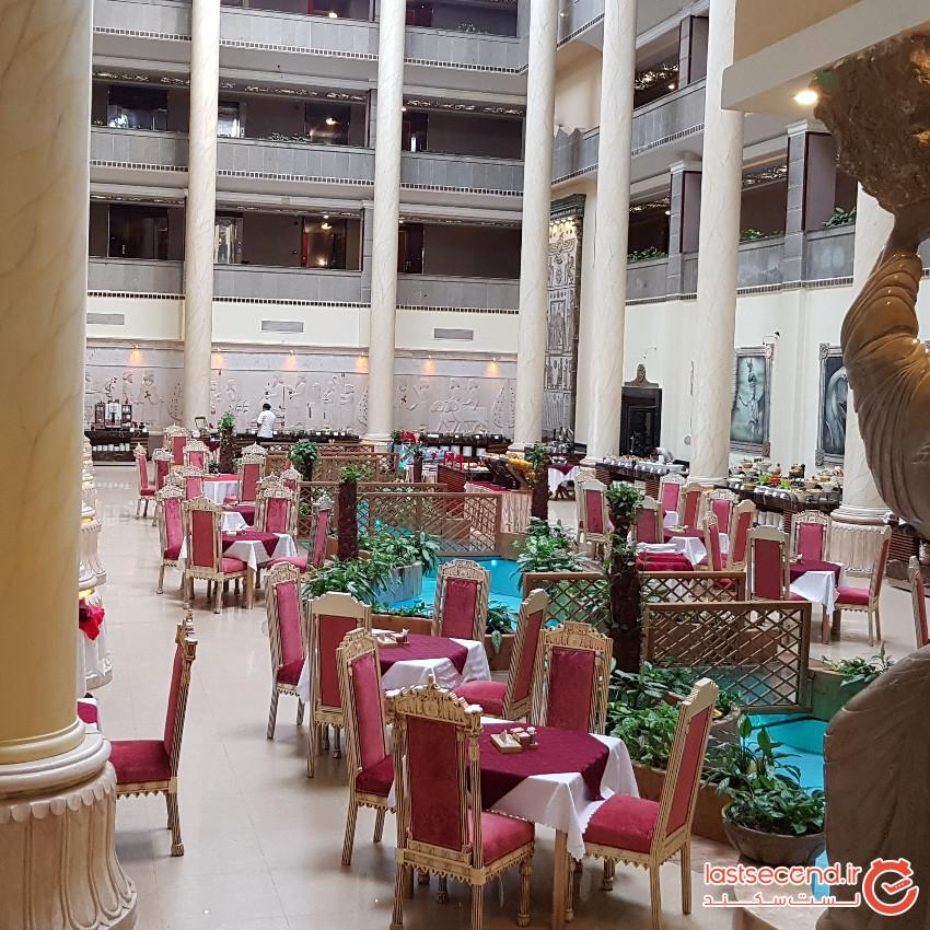 رستوران هتل بزرگ داریوش