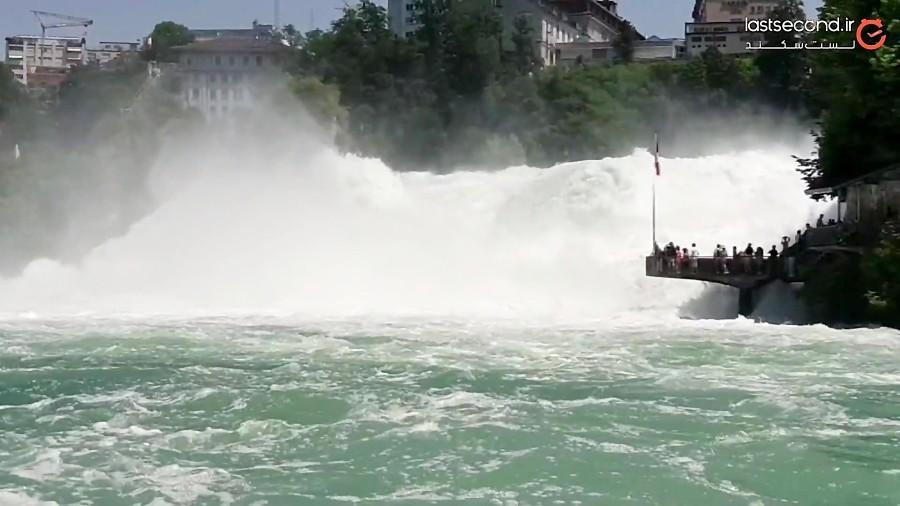 آبشارهای راین جاذبه منحصر بفرد اروپا