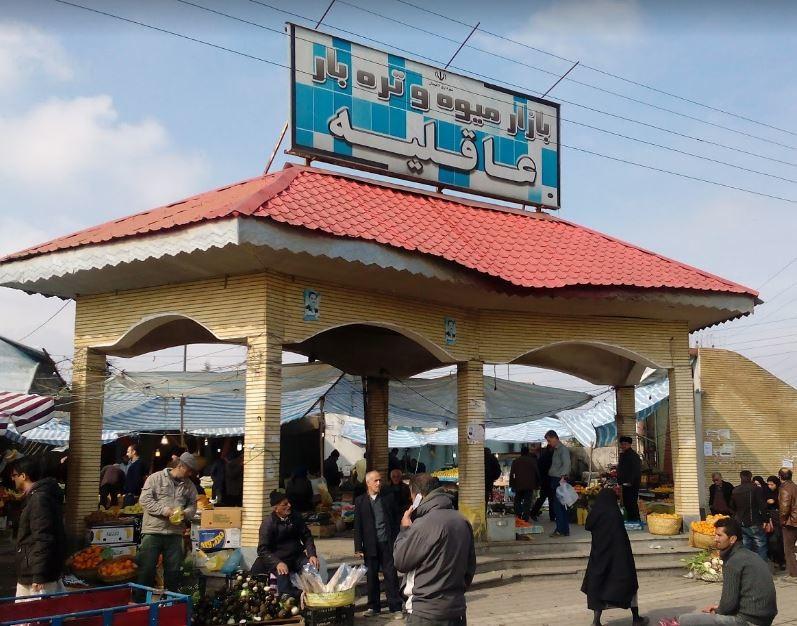 بازار محلی عاقلیه لاهیجان