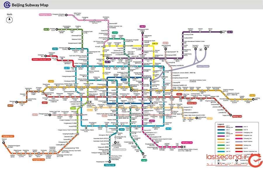 beijing-subway.jpg
