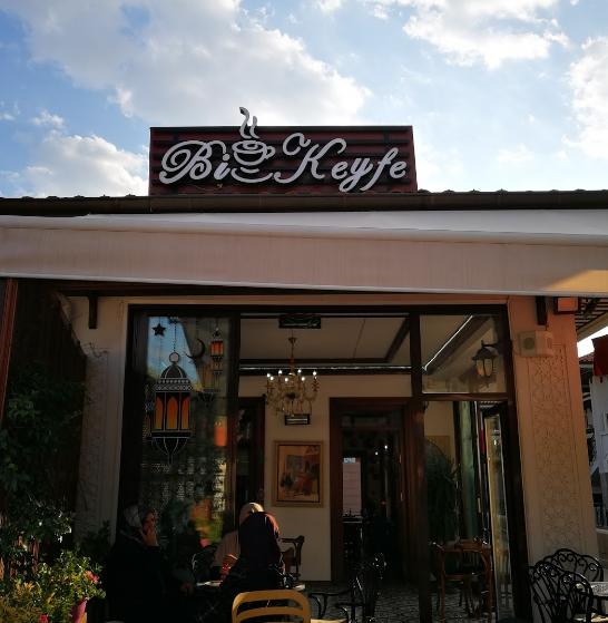 بی کافه