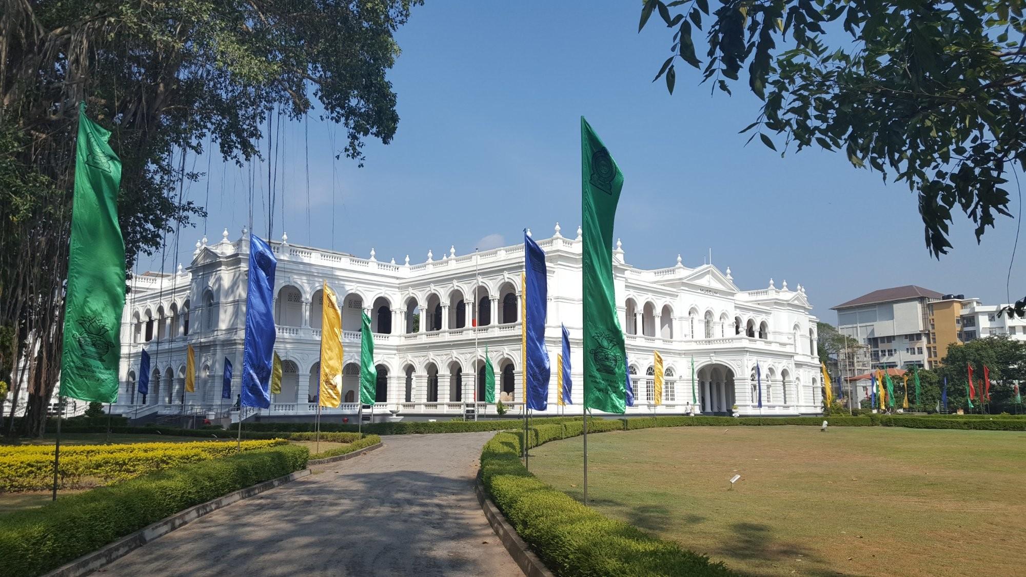 موزه ملی کلومبو