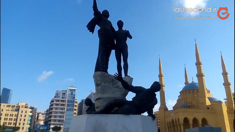 بیروت گردی با رامین