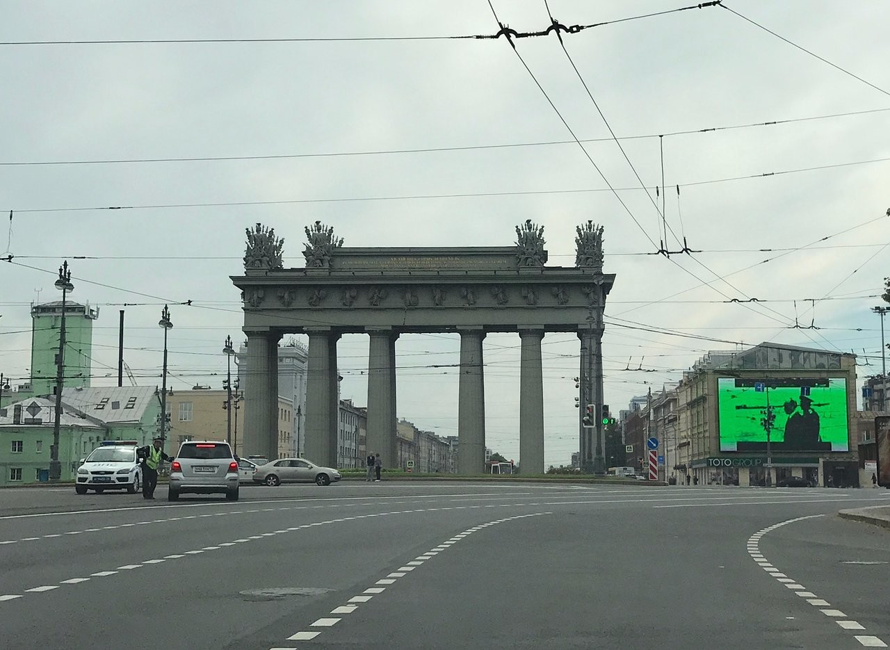 Moscow Triumphal Gates (2).jpg