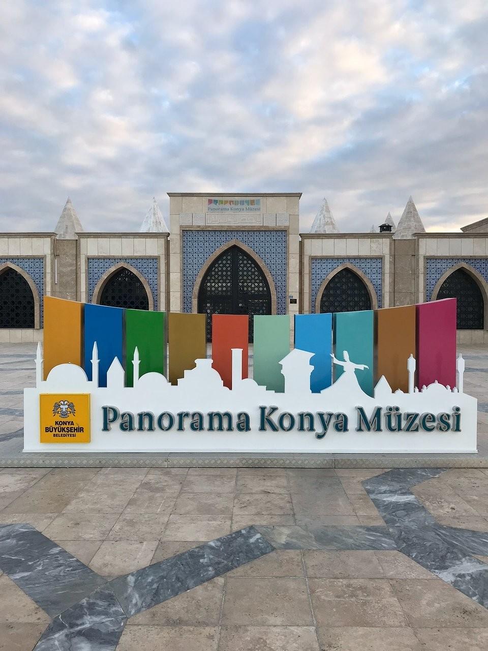 Konyanuma Panorama Museum (3).jpg