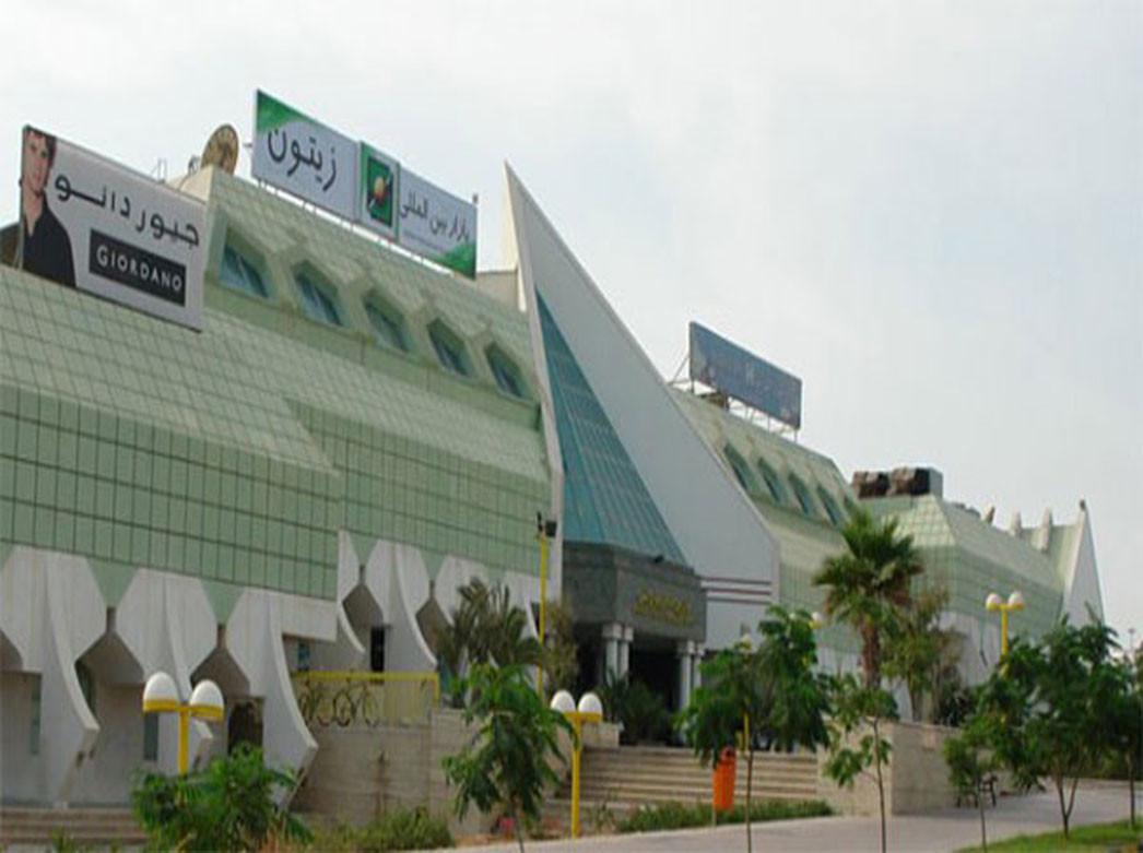 Zeytoon Shopping center  (1).jpg
