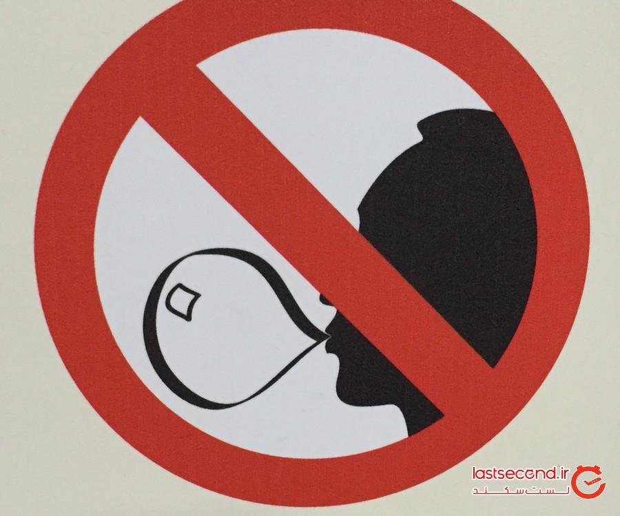 عجیبترین قوانین سراسر جهان؛ از ممنوعیت آدامس تا کفش پاشنه بلند