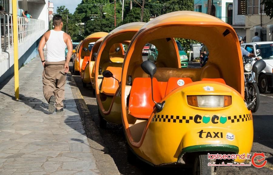 کوکو تاکسی