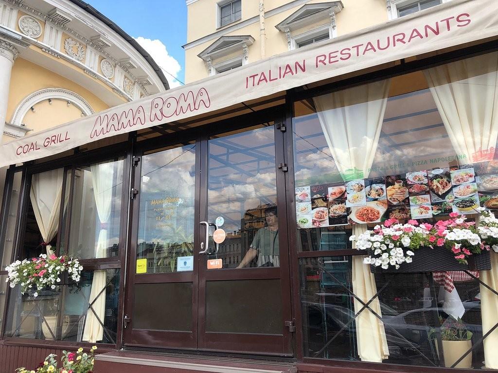 رستوران ماما روما (خیابان فونتاکا)