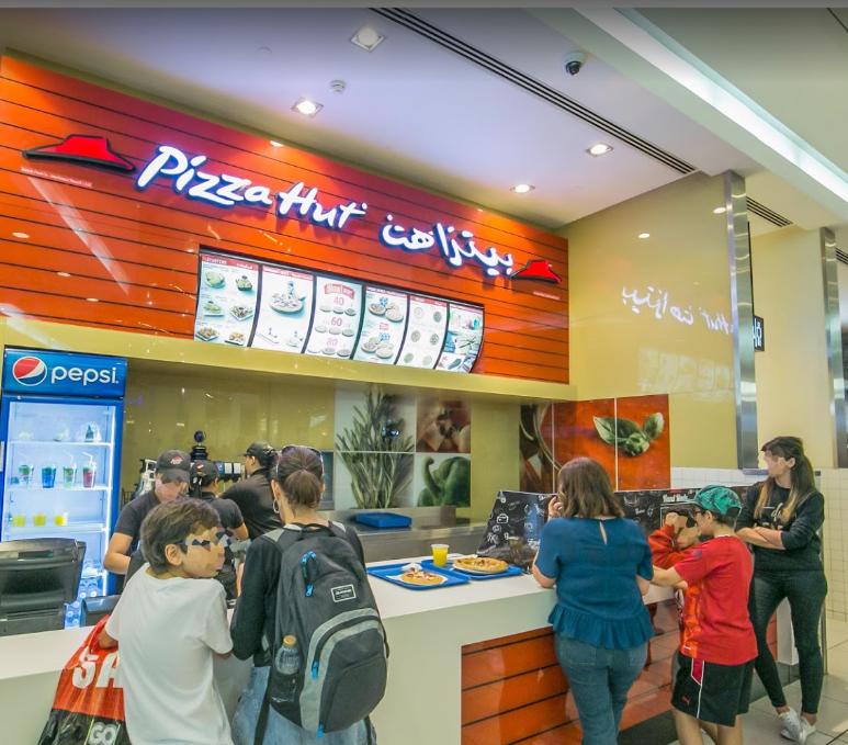 پیتزا هات (امارات مال)