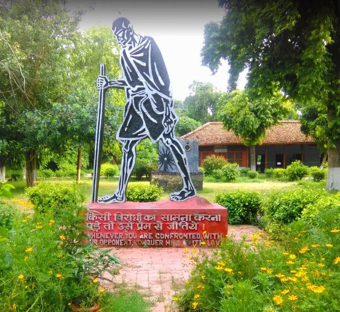 موزه ملی گاندی