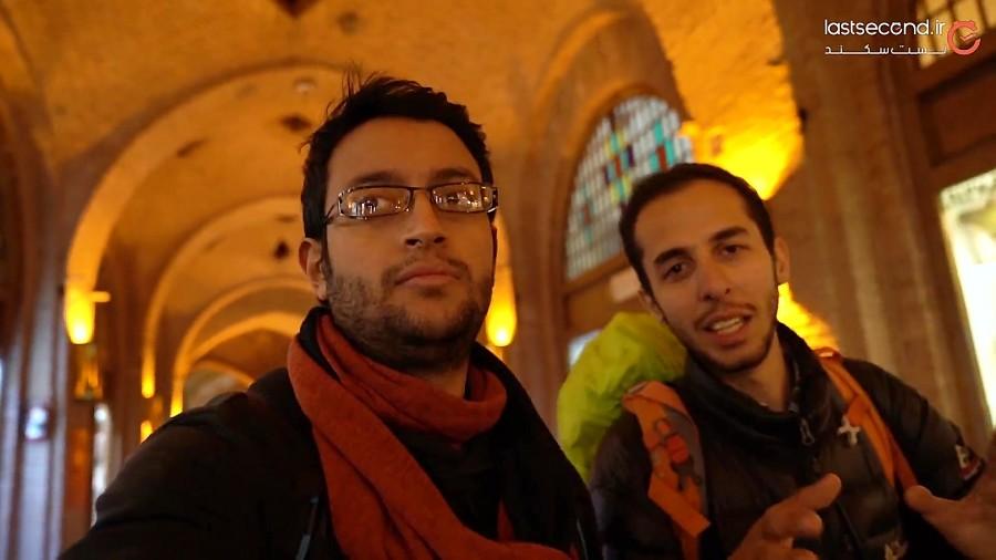 ماجرای سفر آریان و محمد به قزوین