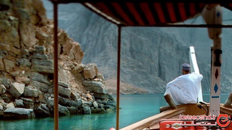 آبدره موسندم، کشور عمان