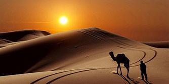 سفری کوتاه به دهکده نمکی و کویر مصر ایران