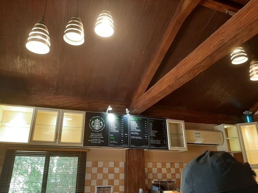 کافه استارباکس (شعبه باغ پروانه ها)