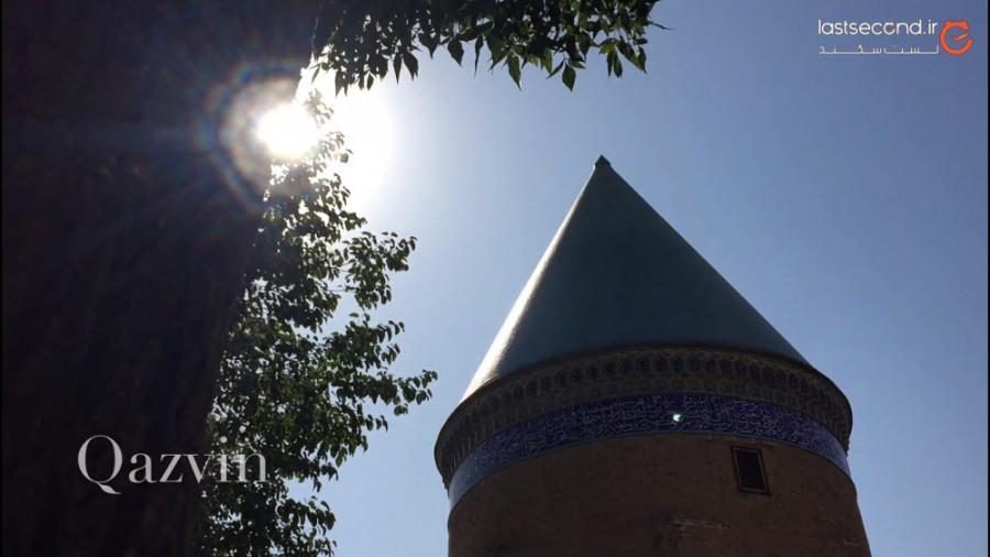 قزوین، نمای امروزی کاسپین با ریشه ساسانی