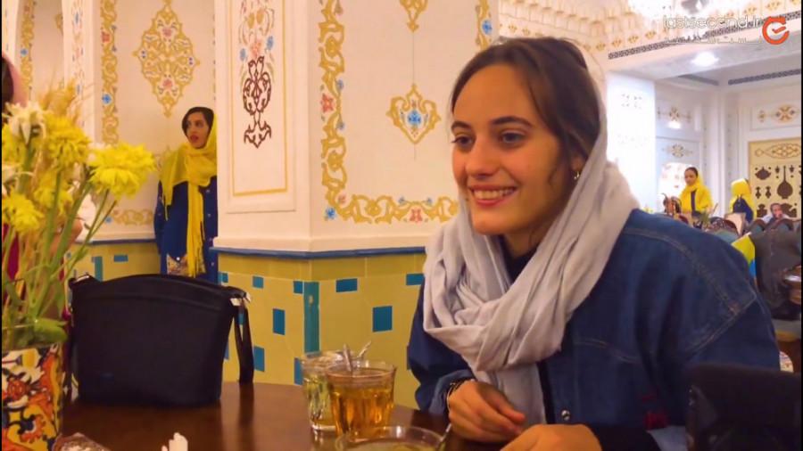 میهمانانِ فرانسوی در ایران مال