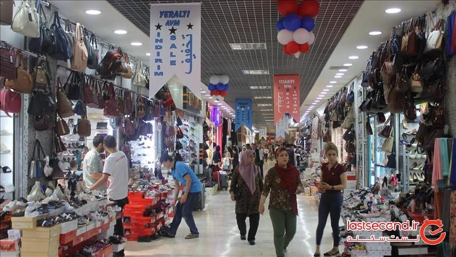 بازار شهر وان (خیابان جمهوریت)