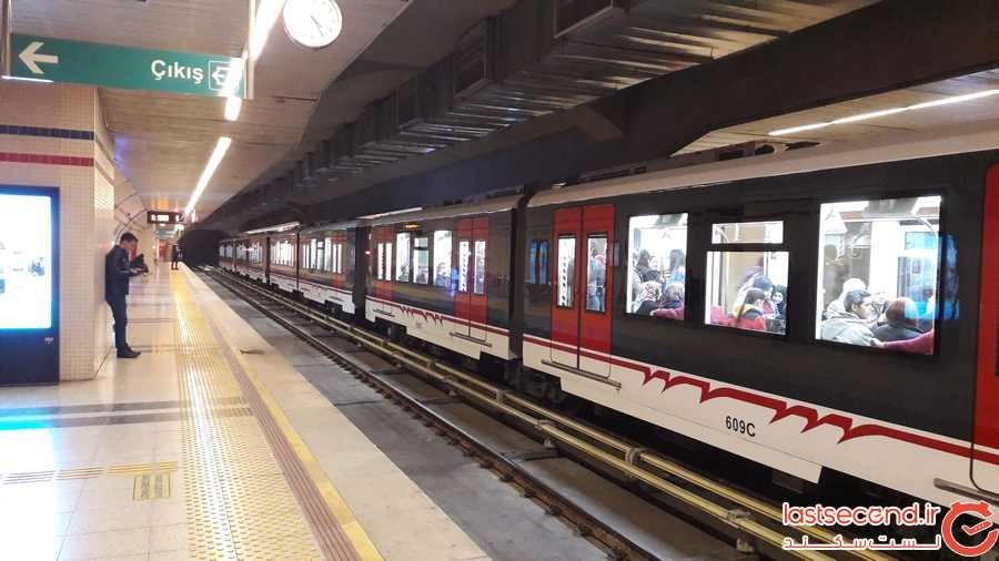 Poligon_metro.jpg