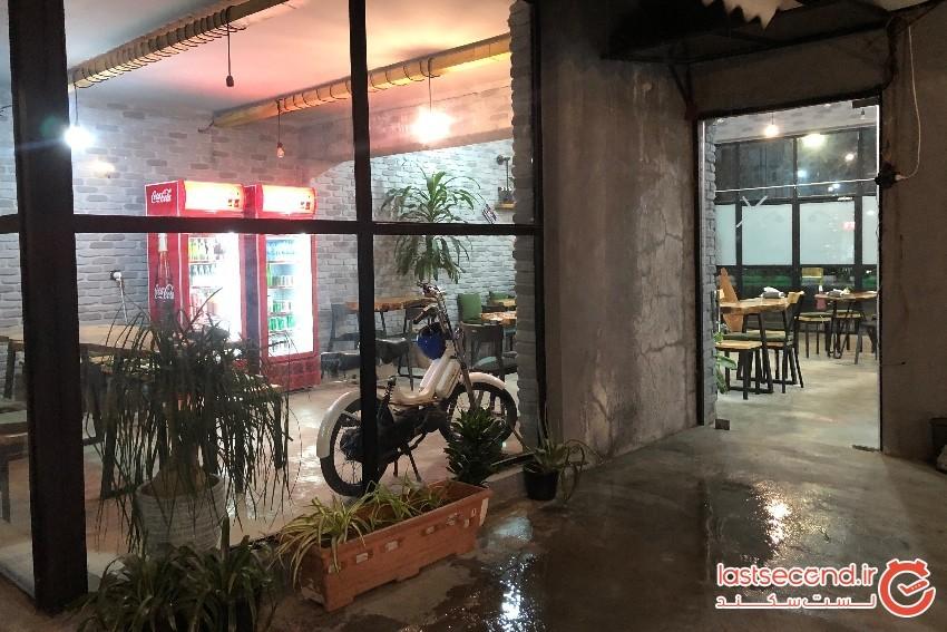 FREAK Restaurant sari (2).jpeg