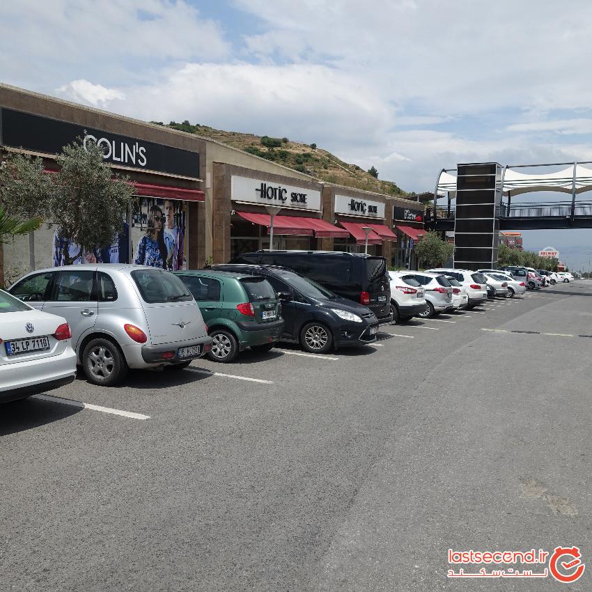 Boyner Outlet İzmir Selway