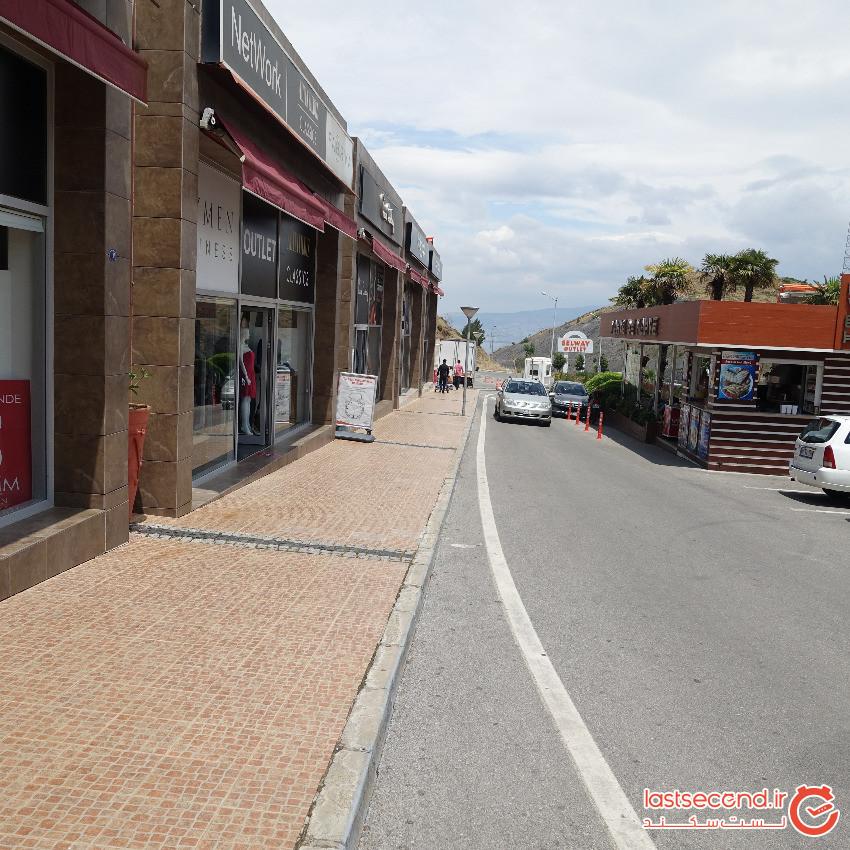 Boyner Outlet İzmir Selway (4).jpeg