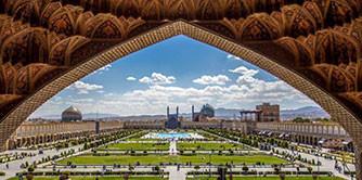 شهر رویایی من ، اصفهان