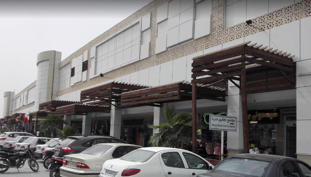 Darya Shopping center dargahan (5).JPG