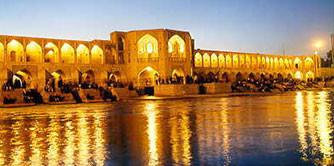 سفرنامه اصفهان نصف جهان (سفری 2 روزه به نصف جهان)