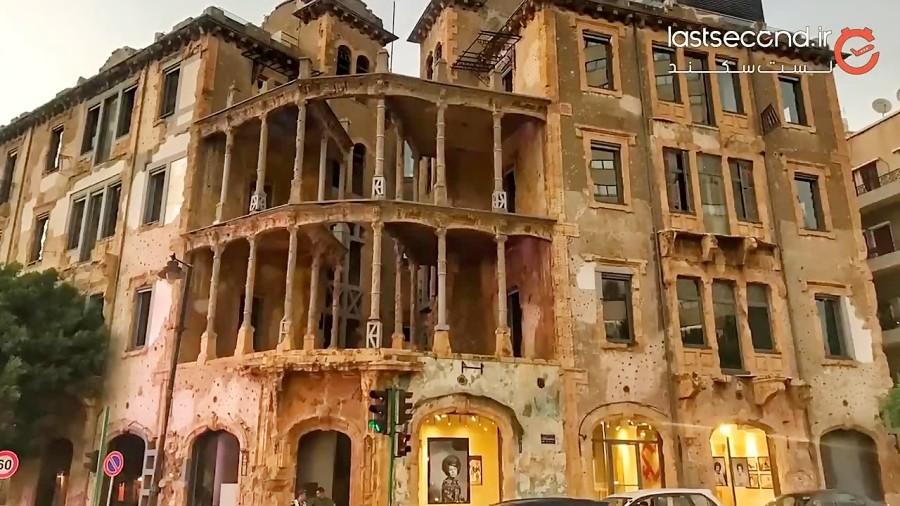 روایت جنگ و جاودانگی (موزه بیت بیروت)