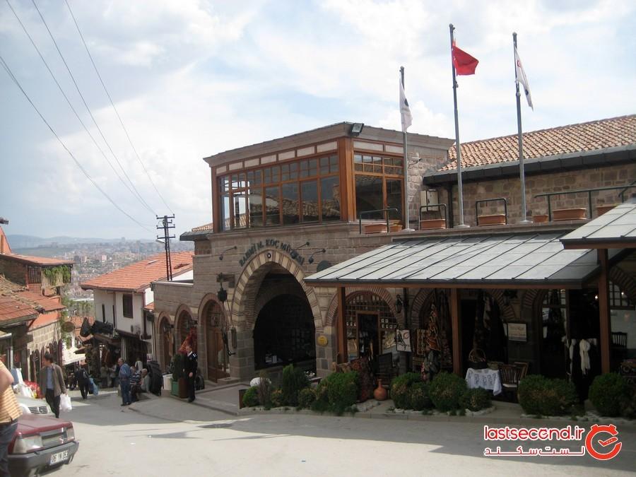 موزه راحمی ام کوچ استانبول