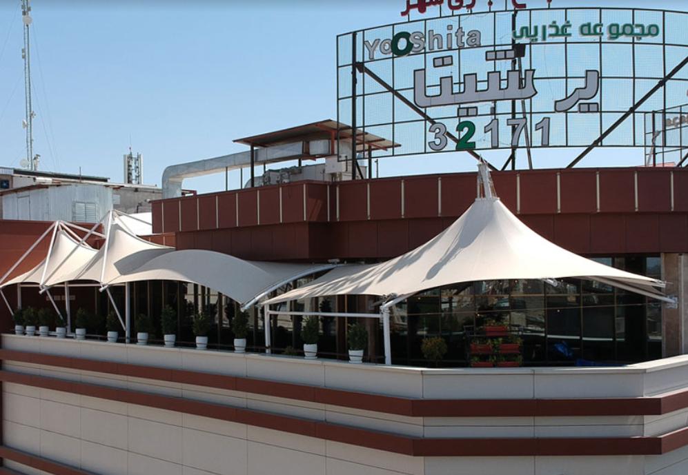رستوران یوشیتا (قم)