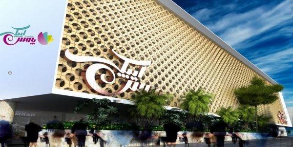 ipakpalace shopping center