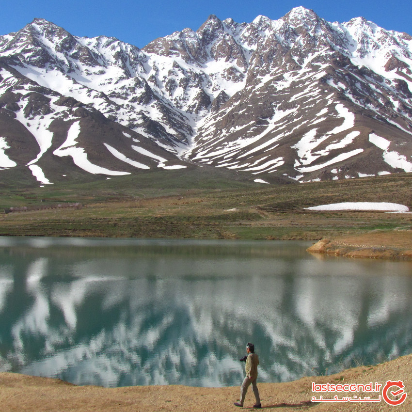 Afoos Lake