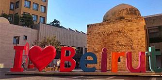 بندباز (سفرنامه لبنان)