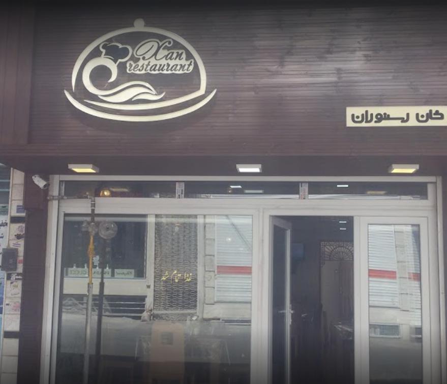 Khan Restaurant