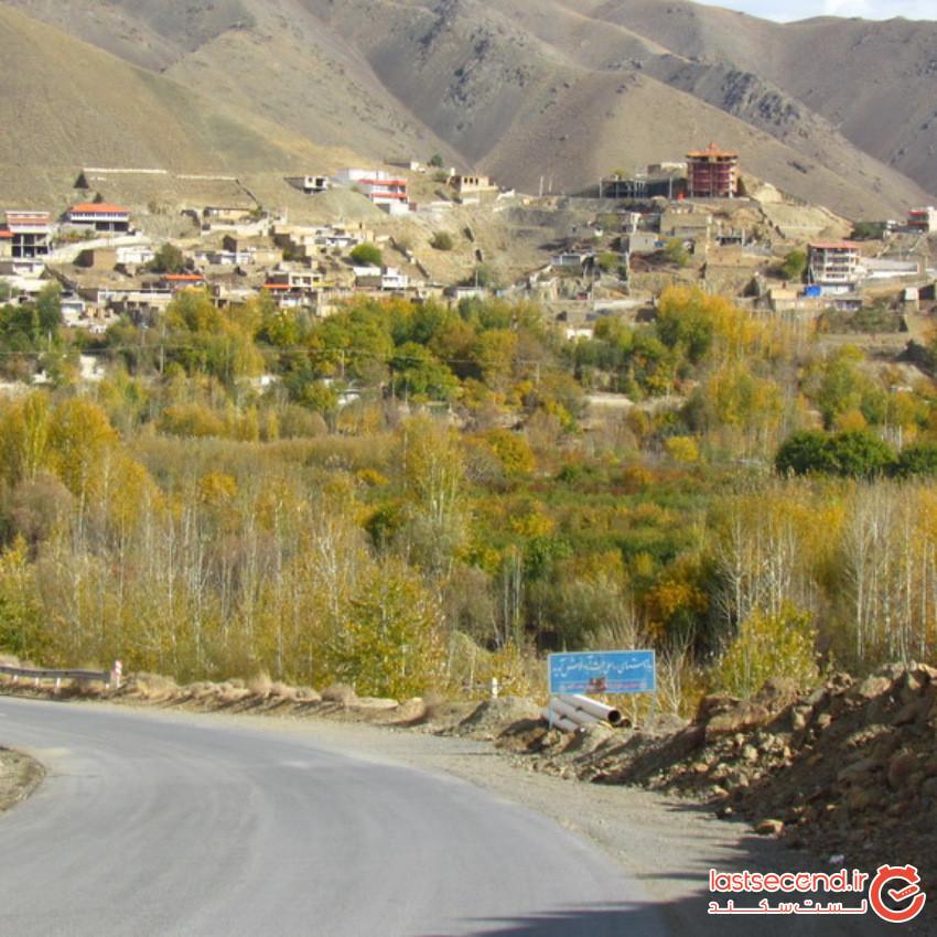 روستای حجت آباد