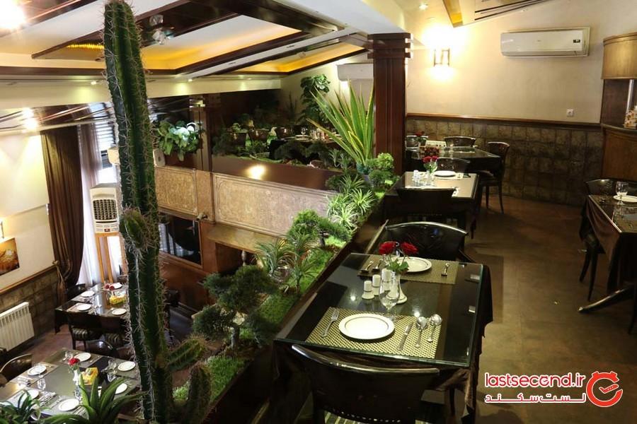 رستوران رازقی