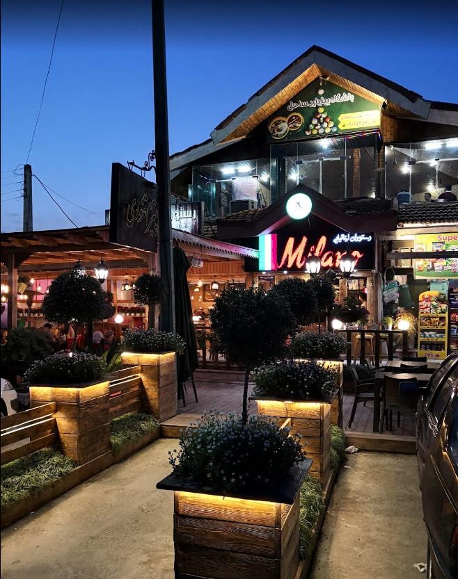 رستوران ایتالیایی میلانو (رامسر)