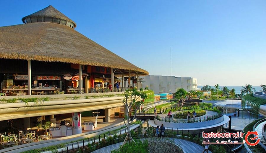 مرکز خرید کوتا بالی