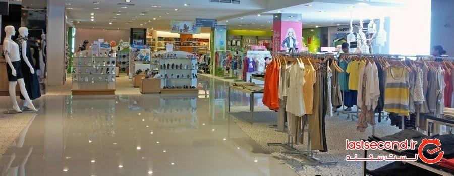 مرکز خرید لوکس دیسکاوری