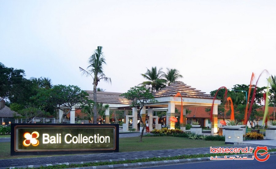 مرکز خرید بالی کالکشن