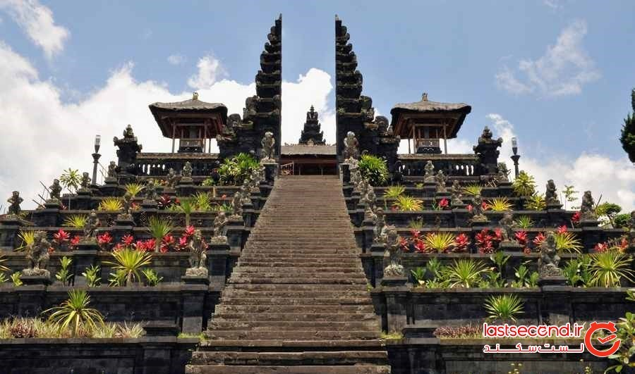 معبد  Besakih