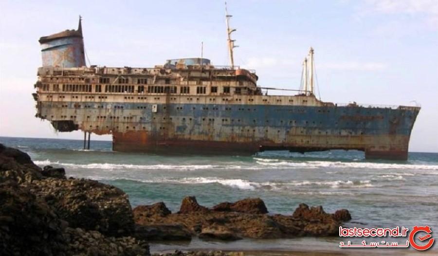 کشتی ارواح: کشتی مسافری اِساِسآمریکا SS America (کشور اسپانیا)