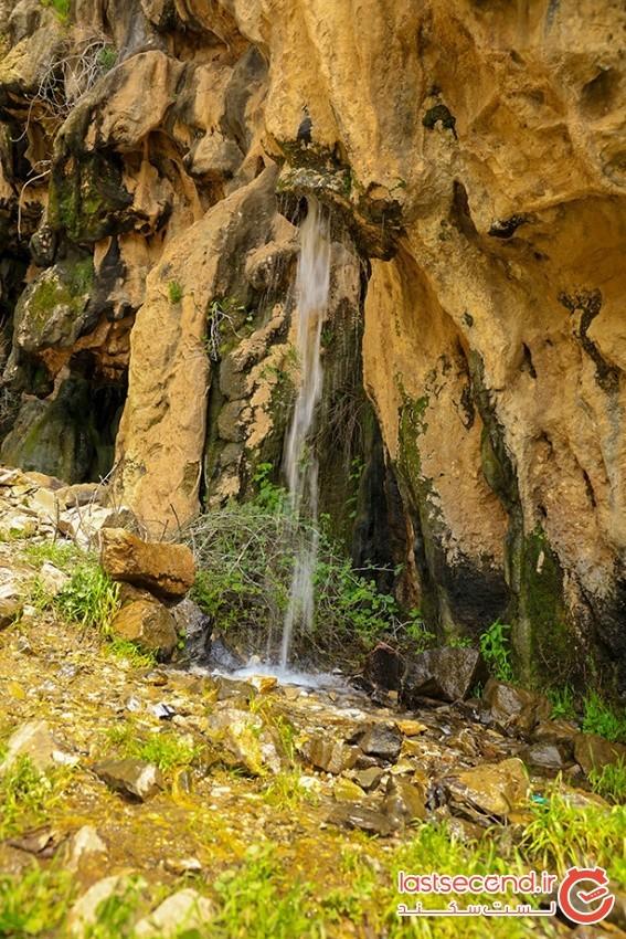 آبشار رزگه