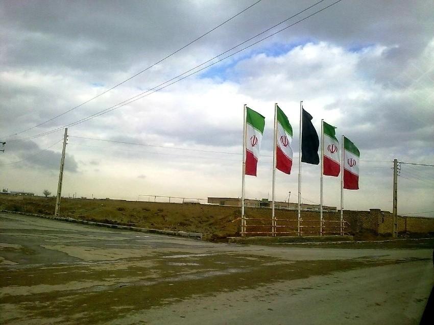 Mashhad ol Kubeh