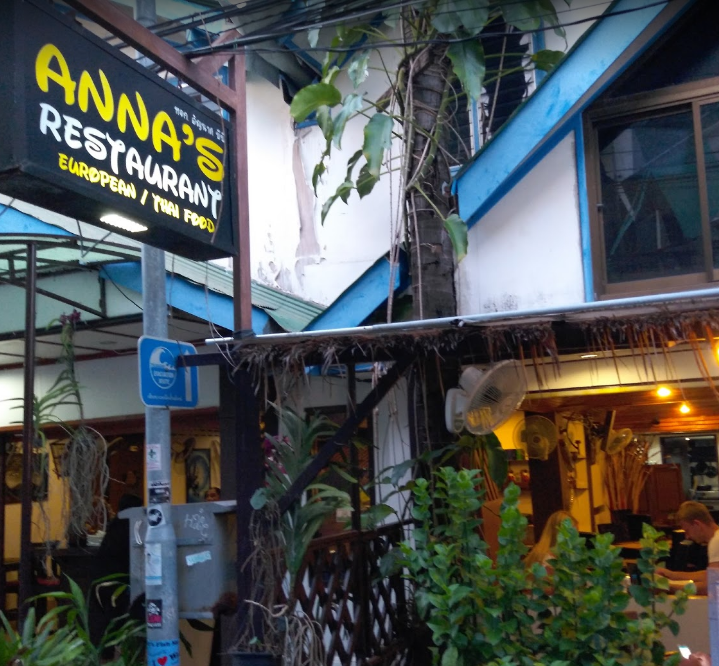 Anna's Restaurant (3).png
