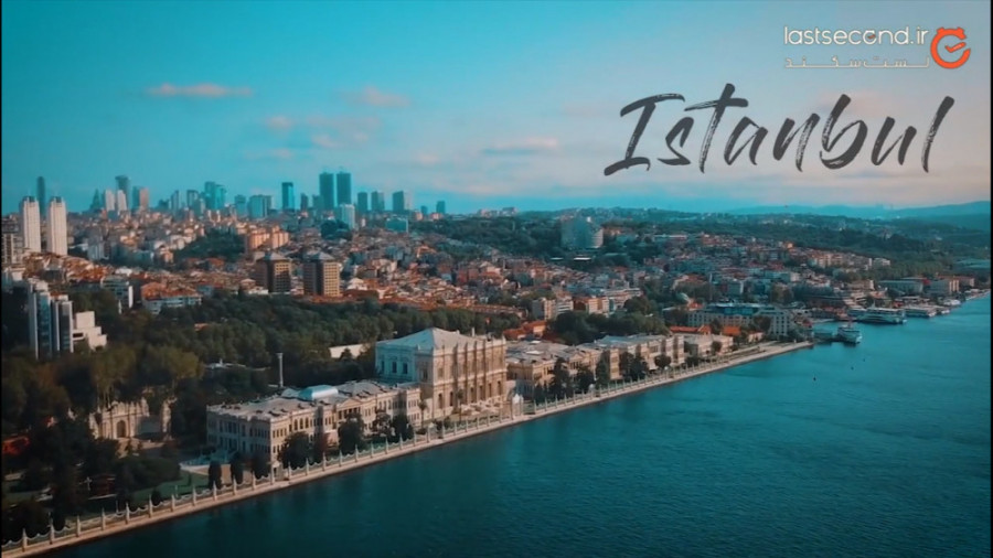 سفر من به استانبول